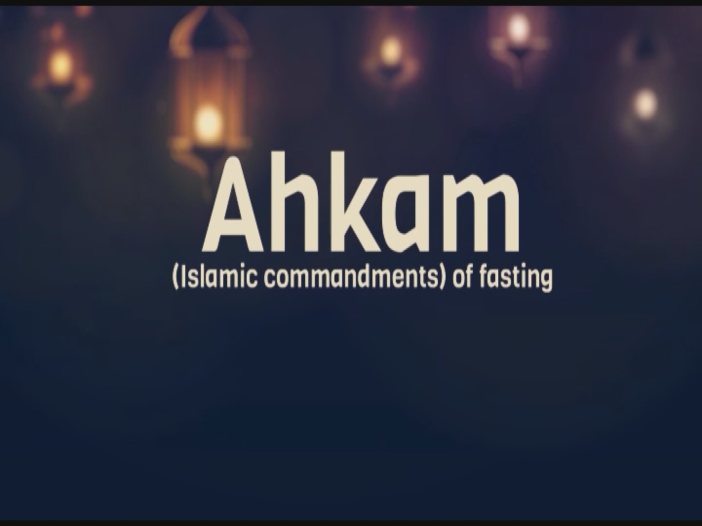 (Ahkam (islamic commandments